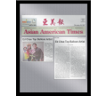 2007-12-20-AsianAmericanTimes